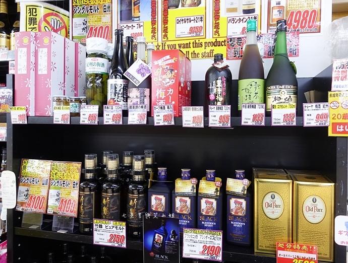 61 上野酒、業務超市 業務商店 スーパー  東京自由行 東京購物 日本自由行