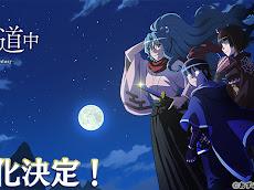 LN Tsuki ga Michibiku Isekai Douchuu Mendapatkan adaptasi Anime!!