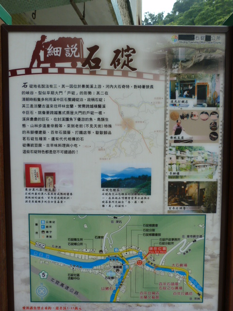 TAIWAN.Environs de Sijhih, banlieue NO de Taipei - P1070923.JPG