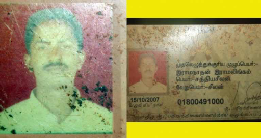 Tamileelam national identity card