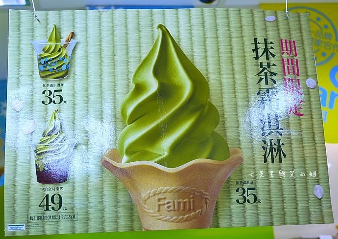 3 全家抹茶霜淇淋 宇治金時聖代