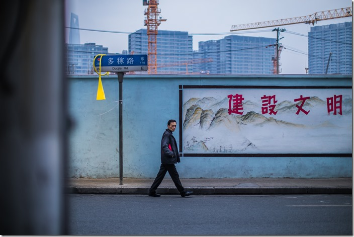 Postcards_of_Light_Shanghai_UTO