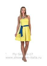 Fly Girl SS17 066.jpg
