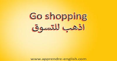 Go shopping اذهب للتسوق