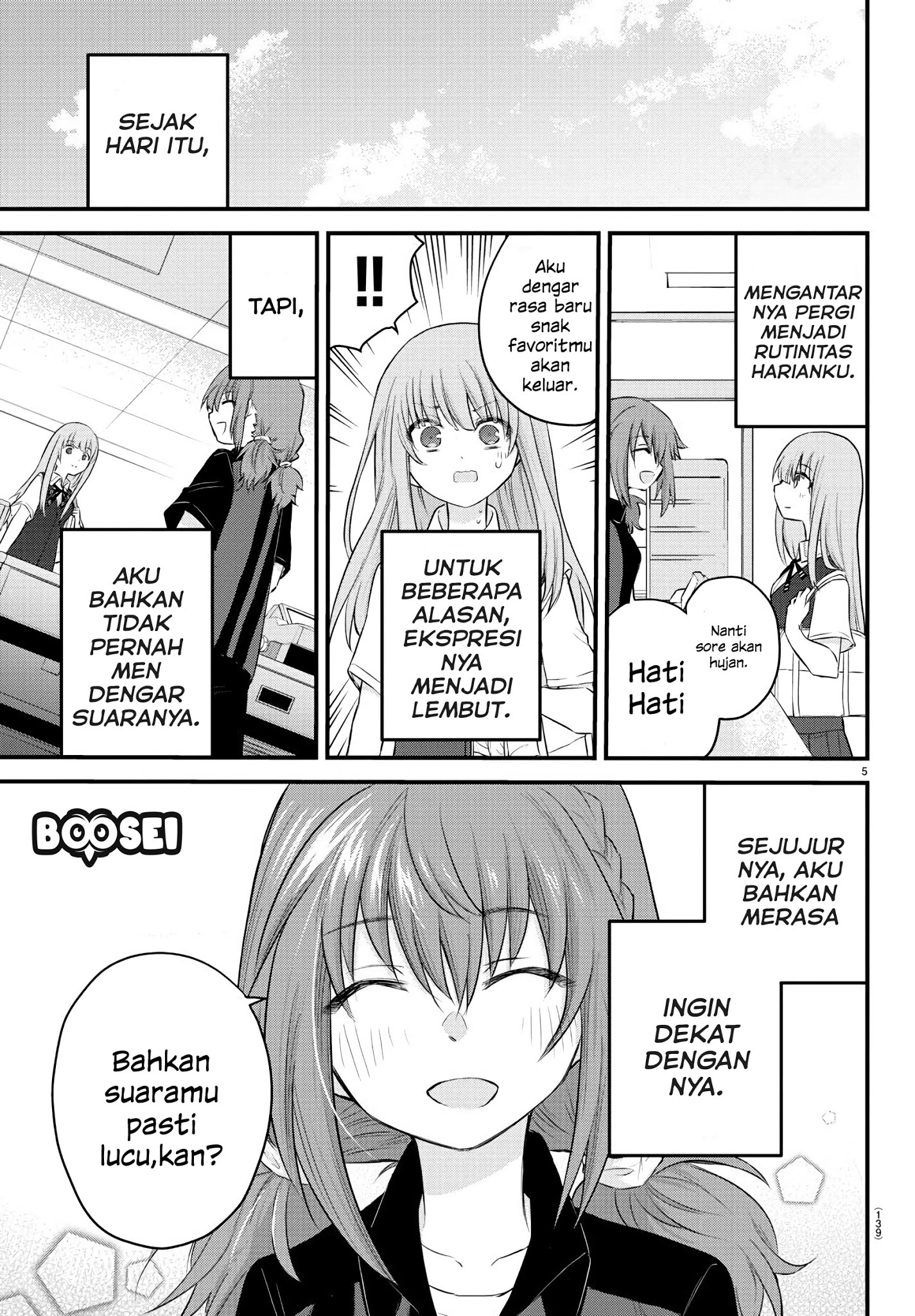 """Koe ga dasenai Shoujo wa """"Kanojo ga Yasashisugiru"""" to Omotte iru Chapter 7"""
