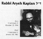 Areyeh Kaplan 1, Aryeh Kaplan