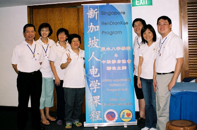 RDX - 1st RDX Program - Our volunteers - RDX-V014.JPG