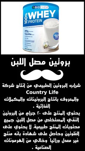 بروتين مصل اللبن المعزول الطبيعي بنكهة الفانيليا