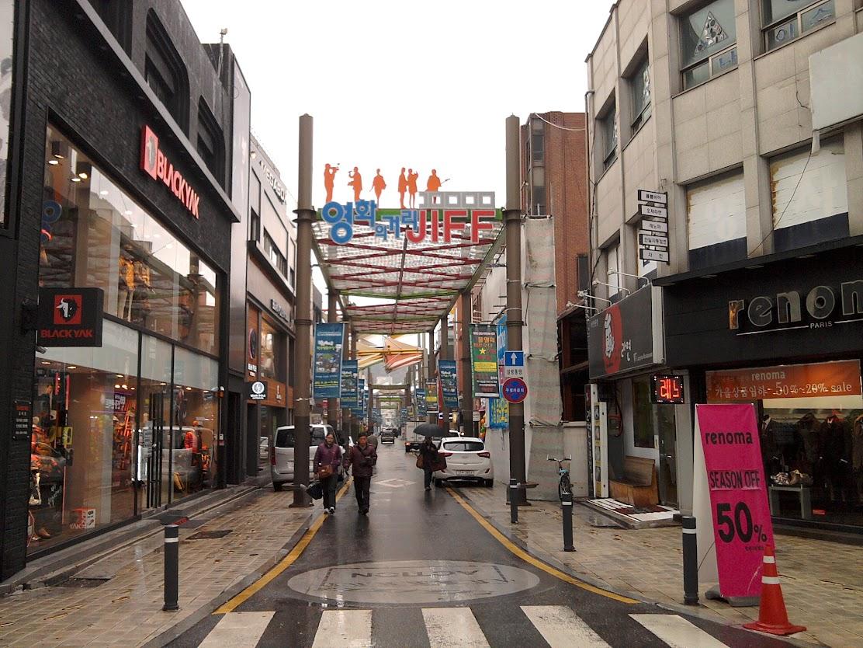 JIFF gatvė