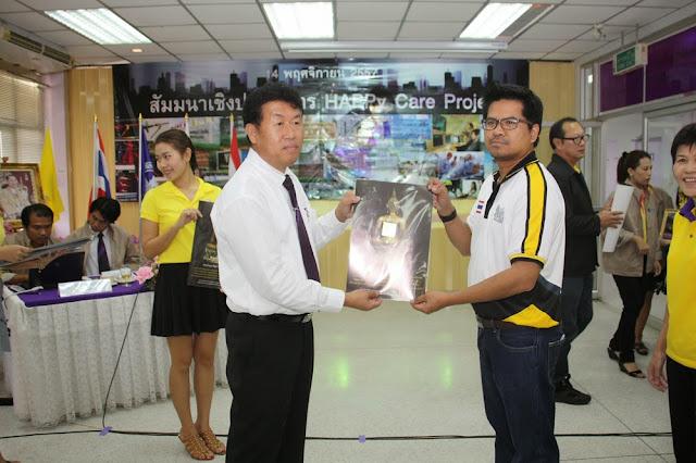 Chiangrai - IMG_0056.jpg