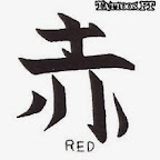 red - Chinese Lettering Designs