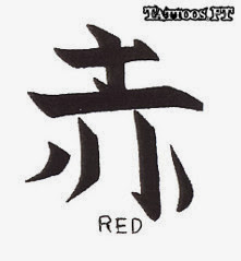 Chinese Lettering Tattoos Designs - Tattoos Ideas pag4