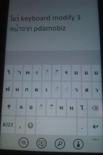 thai keyboard windowsphone