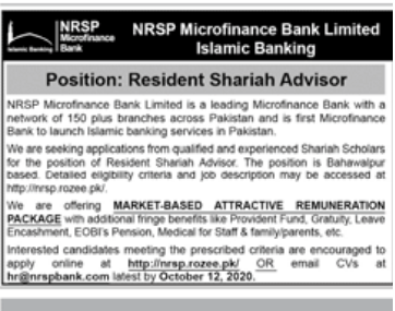 NRSP Microfinance Bank Jobs September 2020