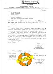 GOVERNMENT ORDER, AADHAR CARD, CIRCULAR, KGBV : कस्तूरबा गांधी बालिका विद्यालयों में अध्ययनरत बालिकाओं के आधार कार्ड 30 दिसम्बर तक पूर्ण कराये जाने के संबंध में आदेश जारी ।