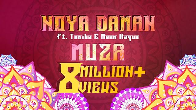 Noya Daman Lyrics (নয়া দামান) Tosiba
