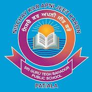 Sri Guru Tegh Bahadur Public School, Patiala