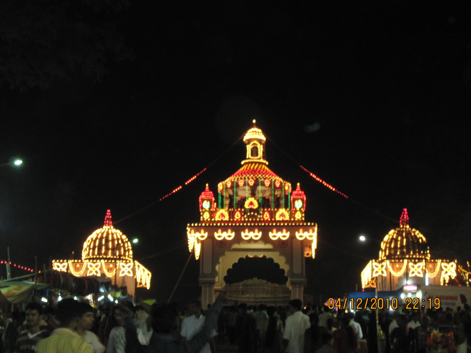 Shri Dharmasthala Manjunatheshwara Swamy Temple, Karnataka