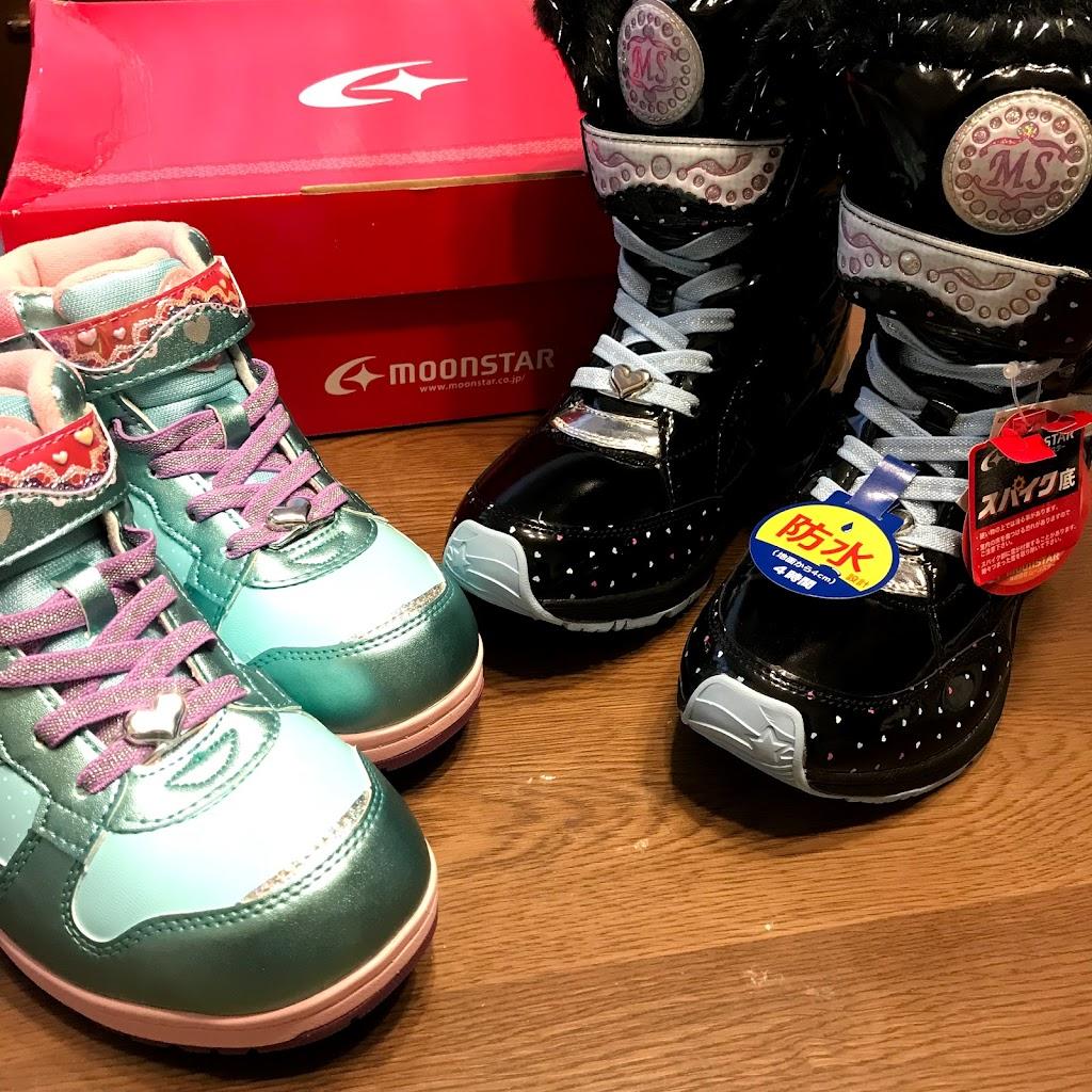 34416840978af 子供の冬靴を買いました ムーンスター シュガーの女の子用スノーブーツはキラキラです