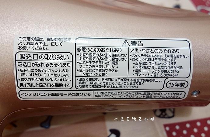13 日本旅遊必買電器 BIC CAMERA 天后江蕙愛用 Panasonic EH-CNA96 EH-NA96