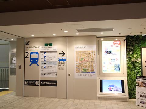 <br /> 西鉄天神高速バスターミナル 到着ホーム その3