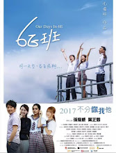 Our Days in 6E China / Hong Kong Movie
