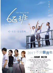 Our Days in 6E Hong Kong Movie