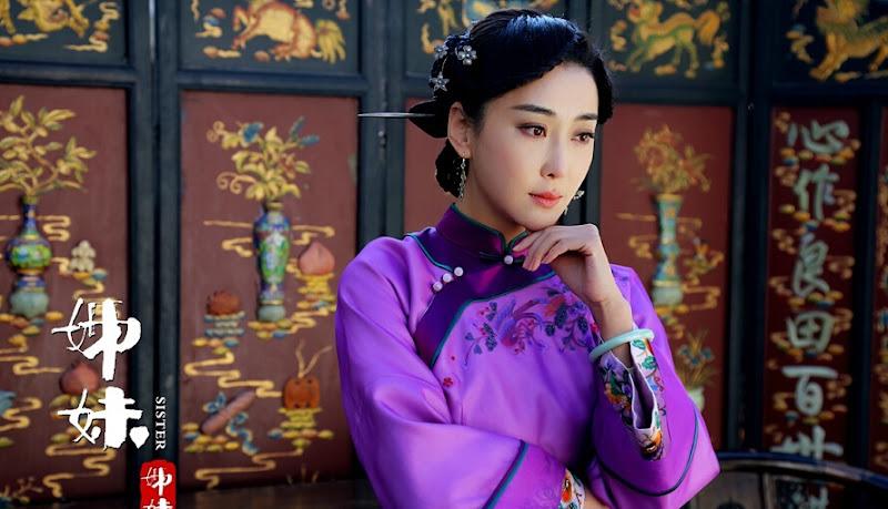 Jie Mei Jie Mei China Drama