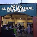 Indahnya Kebersamaan Warga BTN Batulappa Buka Bersama di Masjid Al Faiz Malikal