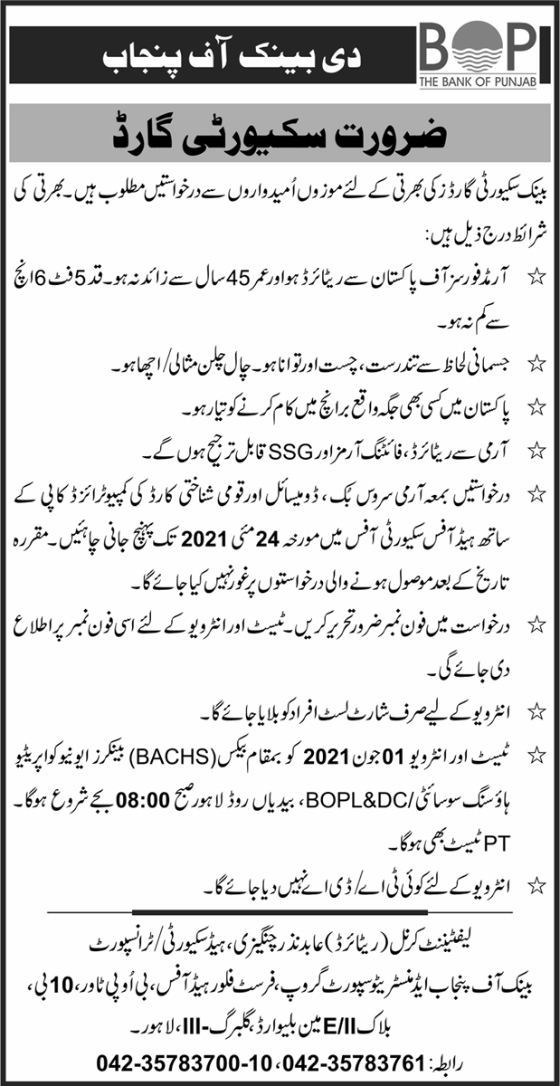 This page is about Bank of Punjab (BOP) Jobs May 2021 (100 Posts) Latest Advertisment. Bank of Punjab (BOP) invites applications for the posts announced on a contact / permanent basis from suitable candidates for the following positions such as Security Guards. These vacancies are published in Nawaiwaqt Newspaper, one of the best News paper of Pakistan. This advertisement has pulibhsed on 09 May 2021 and Last Date to apply is 24 May 2021.