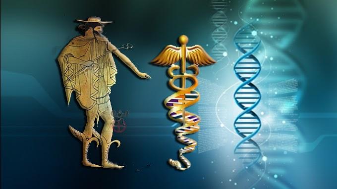 Το DNA στην Ελληνική Μυθολογία