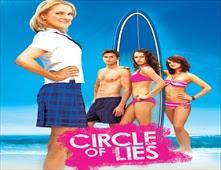 مشاهدة فيلم Circle of Lies