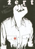 A Brincadeira (1969)