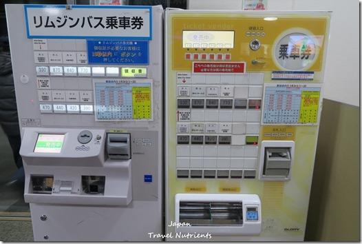 秋田 秋田車站東橫inn (3)