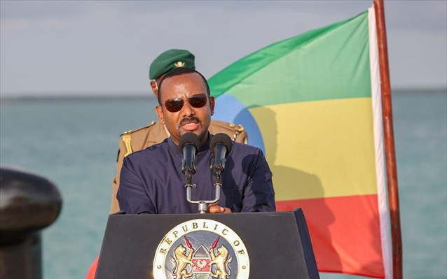 Αιθιοπία: Πάνω από 220 οι νεκροί της επίθεσης σε χωριό της περιοχής Μπενισανγκούλ-Γκουμούζ