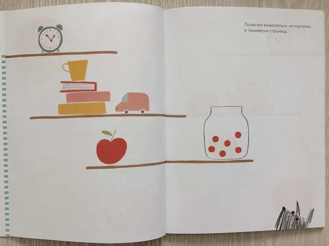 Книжка «Нескучалка», чтобы занять детей в дороге 19