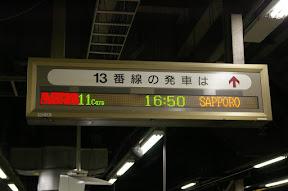 IMGP4992.JPG