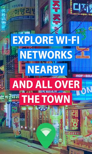 WiFi ソウル:無料のWiFi