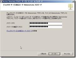 AD01_DC08r2_000019