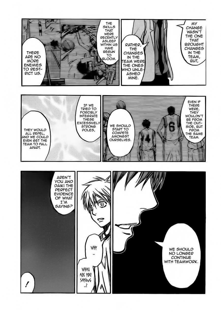 Kuroko no Basket Manga Chapter 222 - Image 17
