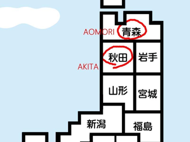 map東北02