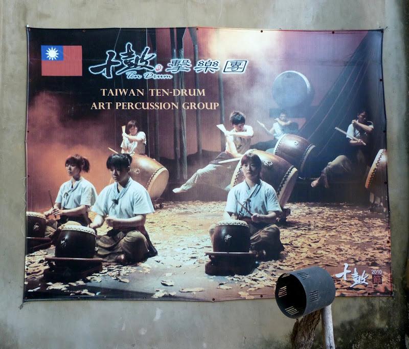 Tainan ,Groupe Ten drum . J 6 - P1210285.JPG