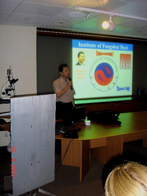 Others - Launching of Institute Logo 2007 - logo_L01.JPG