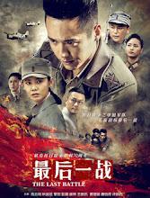 The Last Battle China Drama