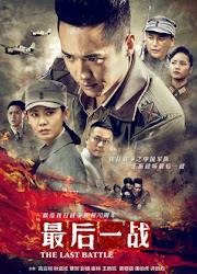 The Last Battle China Drama