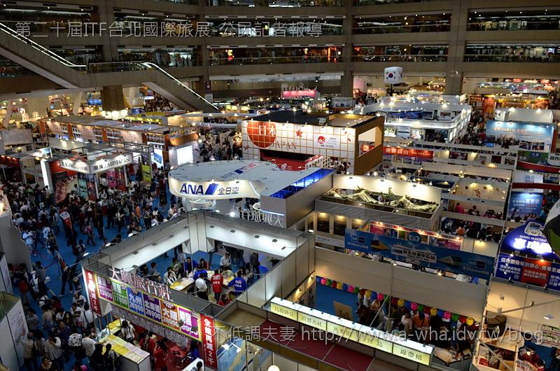【公民記者活動】「2013 ITF臺北國際旅展(Taipei International Travel Fair)」全臺最大旅展10月18-21日世貿一、三館盛大 ...