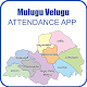 TS Attendance mulugu Download for PC Windows 10/8/7