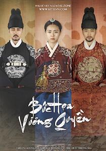 Bức Họa Vương Quyền - Hwajung poster
