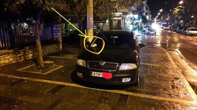 Ηγουμενίτσα: Παρκάρισμα για βραβείο