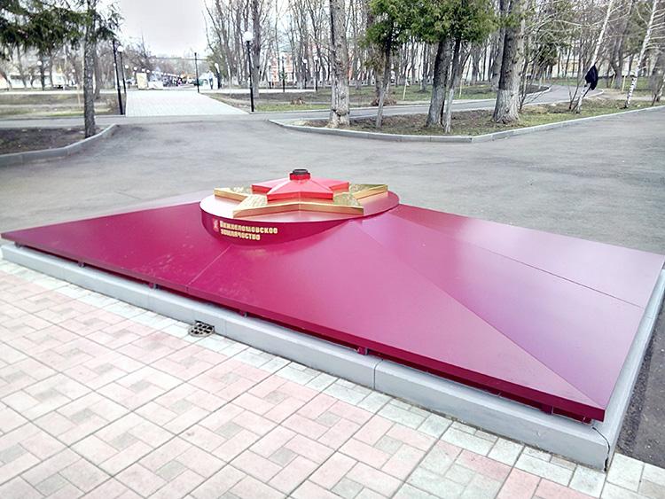 outdoor_vechny-ogon (4).jpg